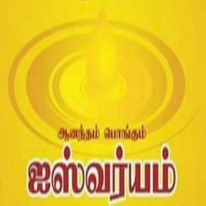 Aishwaryam